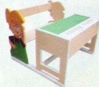 Play School Kids Bench (Ss 14)