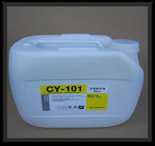 Cy - 101 Hydrophilic Polyurethane