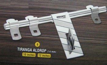Tiranga Aldrop (14mm)