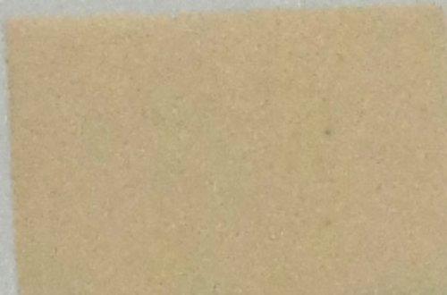 Hi-Gloss Enamel (Raw Silk)