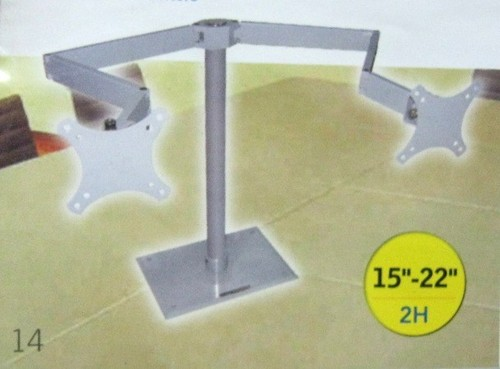 Desktop Stand For 2 Lcd And Led Monitors