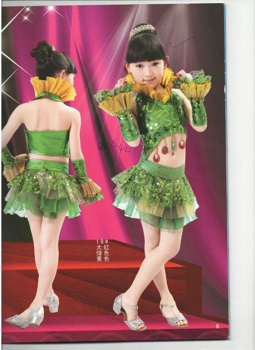 Girls Green Short Skirt
