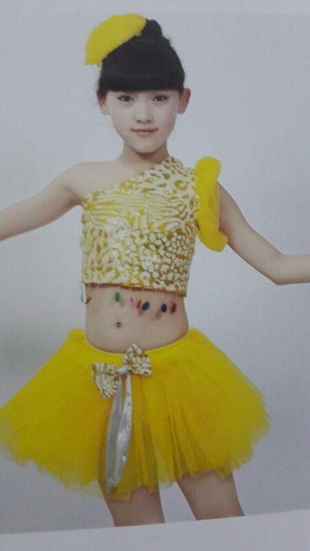 Girls Yellow Short Skirt