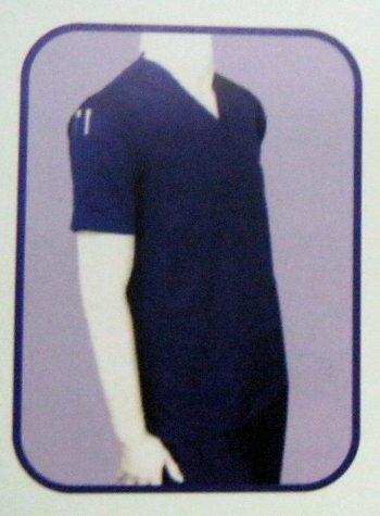 Blue Color Patient Uniforms