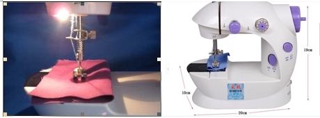 Mini Sewing Machine With LED Light