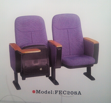 Theater Comfortable Designer Chair  in   Mudan Avenue