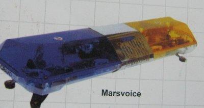 Mars Voice Led Light Bars (IJ-08)