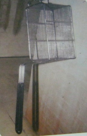 Stainless Steel Fry Basket (215x125mm)