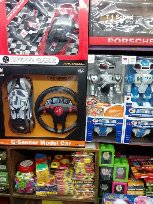 Model Toys Happy Zone No 67a Cycle Market Jhandewalan