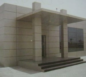 Acp Clading And Structural Glass Glazing (SC-2)