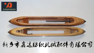 Wood Shuttle For Loom And Weaving Machine