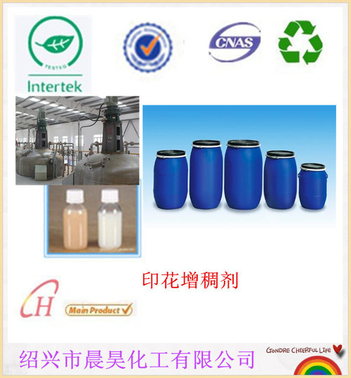 ECO Printing Thickener for Pigment CH-401