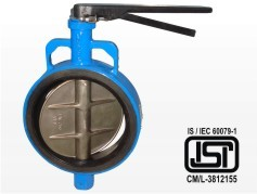 Handle And Worm Gear Operated Butterfly Valve