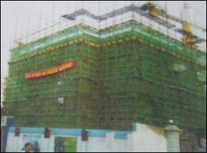 Construction Shade Nets