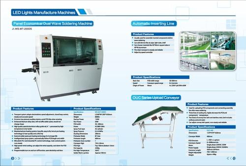 Panel Economical Dual Wave Soldering Machine in  Ghatlodiya