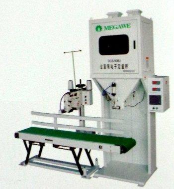 Full Range Quantitative Packing Machine (DCS-50B Series)