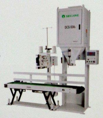 Quantitative Packing Machine (DCS-50E Series)