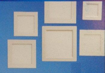 Square Slim Flat LED Panel