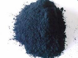Premium Coal Powder in  Thaltej