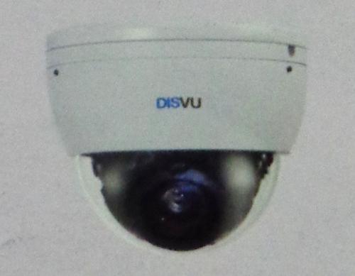 High Resolution Vandal Proof DWDR Dome Camera