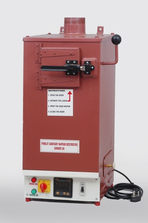 Wood Fired Water Heater In Coimbatore Tamil Nadu Hot