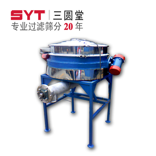 In-Line Flour Sifter
