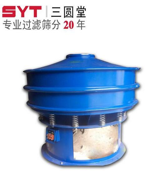 Three Layer Four Particles Vibration Sifter