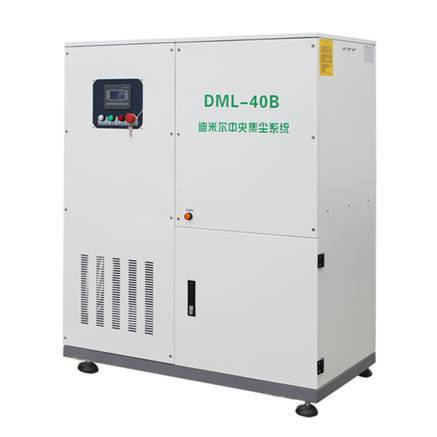 Dust Extraction System (DML-40/50)