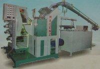 Offset Printing Machine in   Gundlav