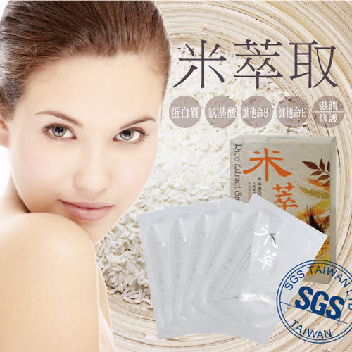 Rice Extract Snow White Facial Mask