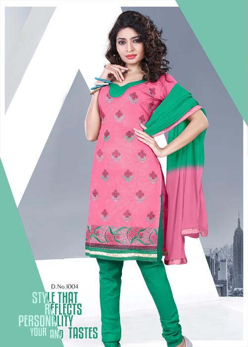 Latest Design Chanderi Salwar Suit