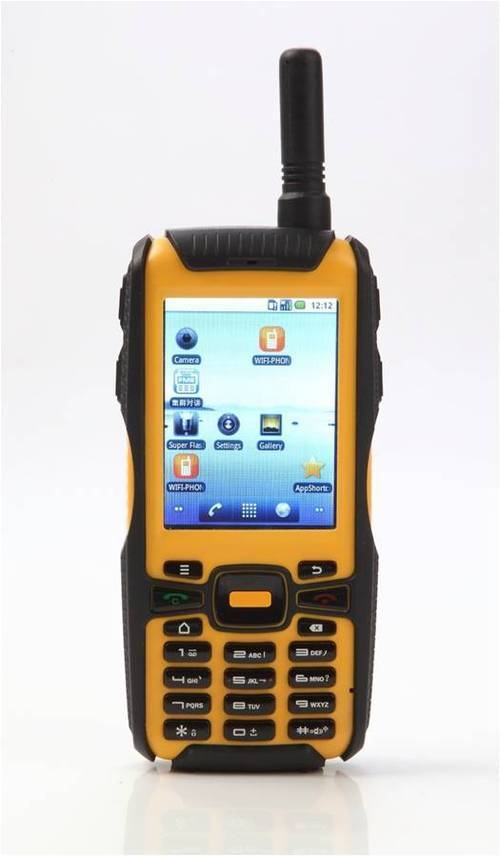 Walky Talky Smartphone in   Science-Based Industrial Park