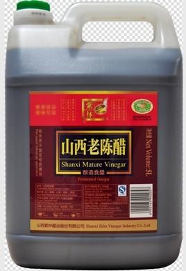 Zilin Brand Bulk Shanxi Mature Vinegar