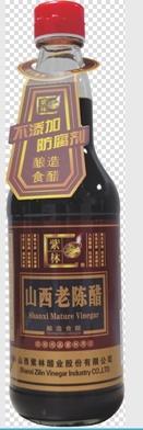 Zilin Brand Shanxi Mature Vinegar