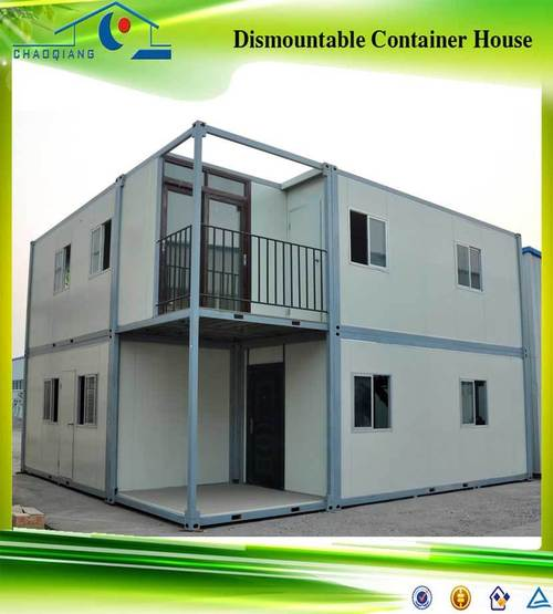 Luxury duplex prefabricated container house in chongqing for Maison container 95