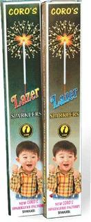 12 Cm Lazer Electric Sparklers (CS 003)
