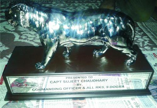Tiger Trophy