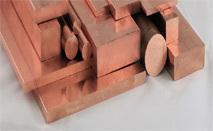 Oxygen Free Copper Strips