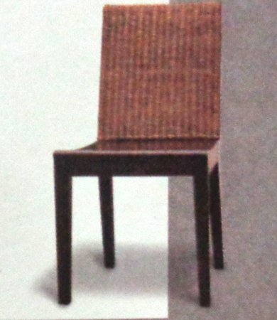 Mali Side Chair