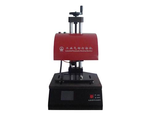 Pneumatic Nameplate Marking Machine in   Huainan