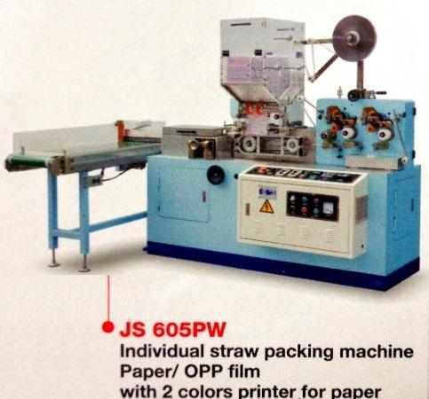 Individual Straw Packing Machine (JS 605PW)