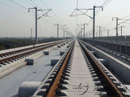 Railway Waterproofing Materials Service