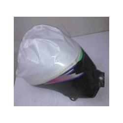 Standard Masking Labels