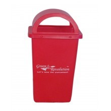 Outer Area Dustbin 110 Litres