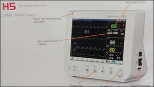 H5 Series Bedside Monitor