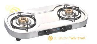 Double Burner Oval Series Gas Stoves (SU-2B-216 Twin Star)