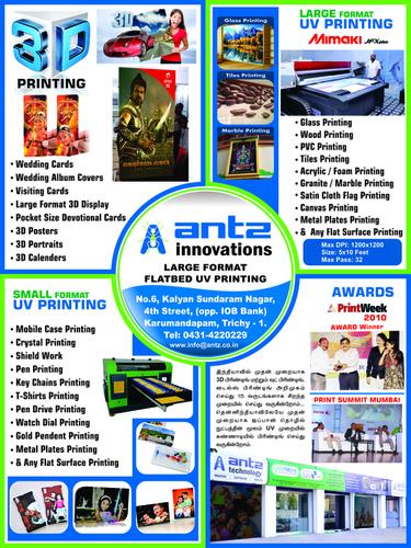 Digital Printing In Tiruchirappalli, Digital Printing