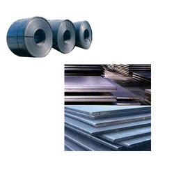 HR Rolled Coils/HR Plates