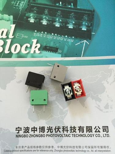 9 5mm Pitch SWT Terminal Blocks at Best Price in Cixi