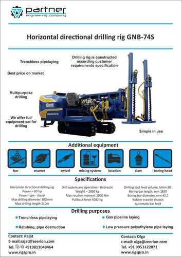 Horizontal Directional Drilling Rig